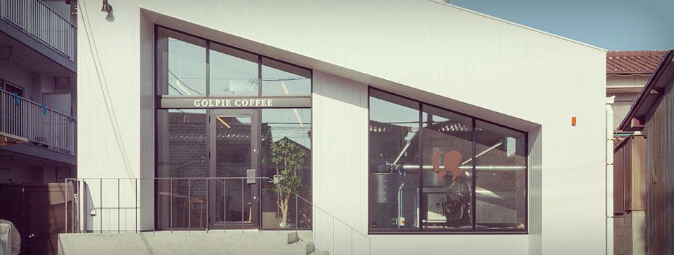 ゴルピーコーヒーのブログ&ギャラリー